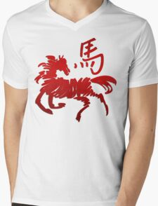 Year of The Horse Abstract T-Shirts Gifts Mens V-Neck T-Shirt