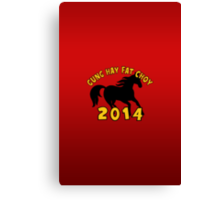 Happy Chinese New Year 2014 T-Shirts Gifts Canvas Print