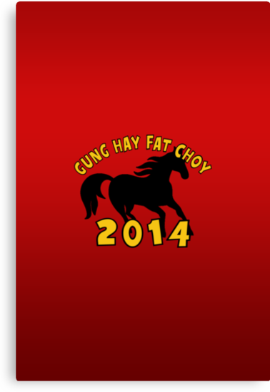Happy Chinese New Year 2014 T-Shirts Gifts by ChineseZodiac