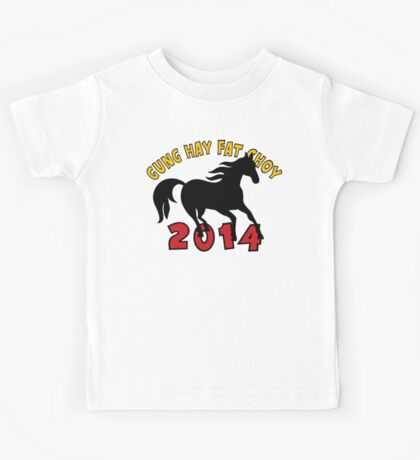 Happy Chinese New Year 2014 T-Shirts Gifts Kids Tee