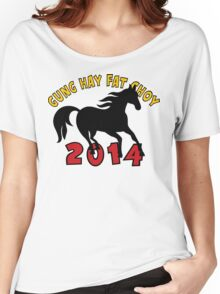 Happy Chinese New Year 2014 T-Shirts Gifts Women's Relaxed Fit T-Shirt