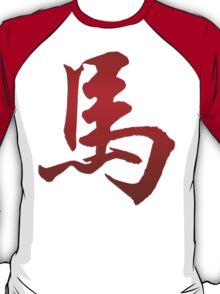 Chinese Zodiac Horse Character T-Shirts Gifts T-Shirt
