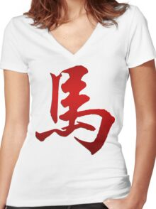 Chinese Zodiac Horse Character T-Shirts Gifts Women's Fitted V-Neck T-Shirt