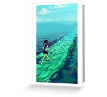Ocean Path Greeting Card
