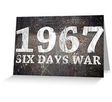 1967 SIX DAYS WAR - grunge design Greeting Card