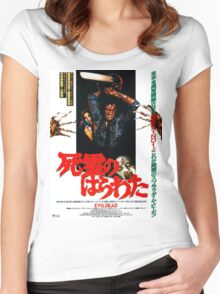 Evil Dead Poster  Women's Fitted Scoop T-Shirt