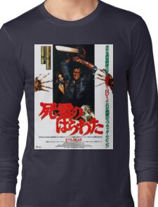 Evil Dead Poster  Long Sleeve T-Shirt