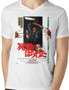 Evil Dead Poster  Mens V-Neck T-Shirt