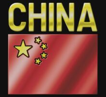China - Chinese Flag & Text - Metallic by graphix