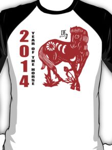 Year of The Horse 2014 T-Shirt