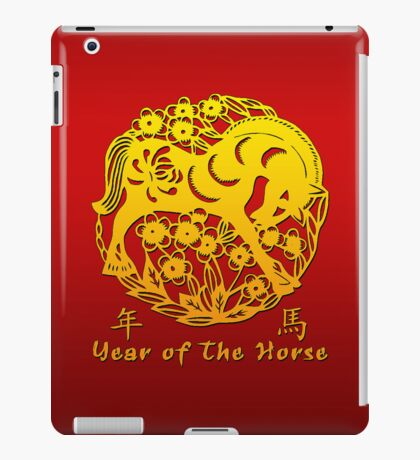 Year of The Horse Papercut iPad Case/Skin