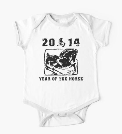 Year of The Horse 2014 One Piece - Short Sleeve