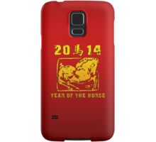 Year of The Horse 2014 Samsung Galaxy Case/Skin