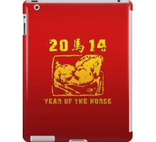 Year of The Horse 2014 iPad Case/Skin