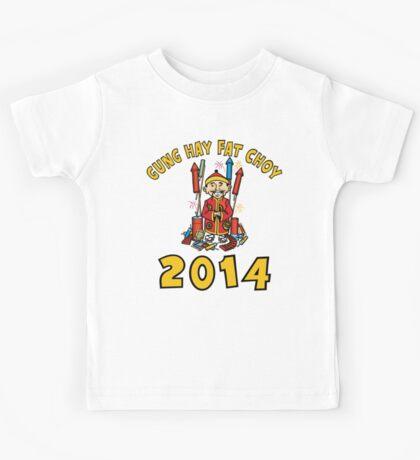 Happy Chinese New Year 2014 Kids Tee