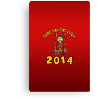 Happy Chinese New Year 2014 Canvas Print