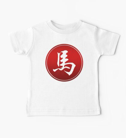 Chinese Zodiac Horse Sign Baby Tee