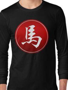 Chinese Zodiac Horse Sign Long Sleeve T-Shirt