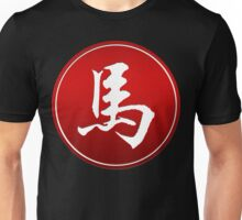 Chinese Zodiac Horse Sign Unisex T-Shirt
