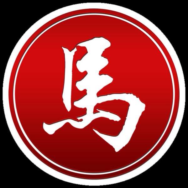 Chinese Zodiac Horse Sign by ChineseZodiac
