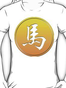 Chinese Zodiac Horse Symbol T-Shirt