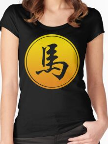 Chinese Zodiac Horse Symbol Women's Fitted Scoop T-Shirt