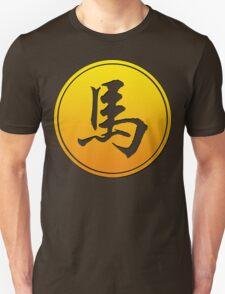 Chinese Zodiac Horse Symbol Unisex T-Shirt