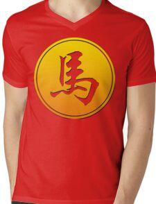 Chinese Zodiac Horse Symbol Mens V-Neck T-Shirt