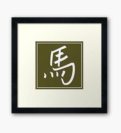 Chinese Zodiac Horse Character Framed Print