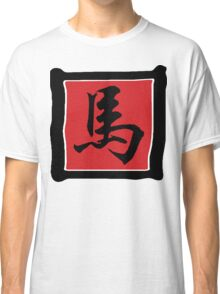 Year of The Horse Symbol Classic T-Shirt