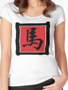 Year of The Horse Symbol Women's Fitted Scoop T-Shirt