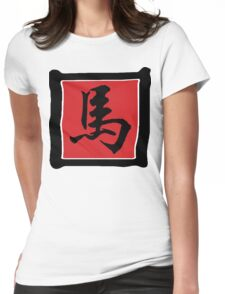 Year of The Horse Symbol Womens Fitted T-Shirt