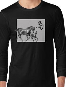 Year of The Horse Long Sleeve T-Shirt