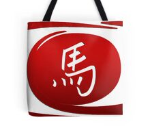 Sign Chinese Zodiac Year of The Horse Tote Bag