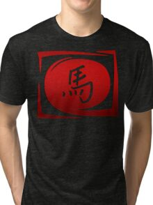 Sign Chinese Zodiac Year of The Horse Tri-blend T-Shirt