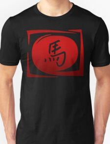 Sign Chinese Zodiac Year of The Horse Unisex T-Shirt