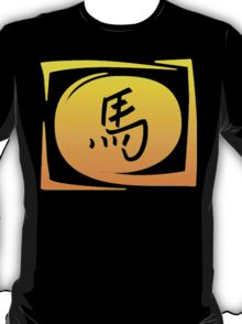 Sign Chinese Zodiac Year of The Horse T-Shirt