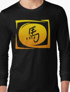 Sign Chinese Zodiac Year of The Horse Long Sleeve T-Shirt