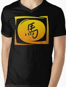 Sign Chinese Zodiac Year of The Horse Mens V-Neck T-Shirt