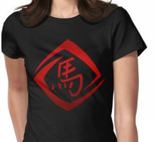 Year of The Horse T-Shirts Cards Prints Womens Fitted T-Shirt