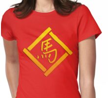 Year of The Horse Womens Fitted T-Shirt