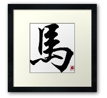 Chinese Zodiac Sign of The Horse Framed Print