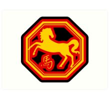 Chinese Zodiac Horse - Year of The Horse Art Print