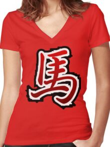 Chinese Zodiac Horse Sign - Year of The Horse Symbol Women's Fitted V-Neck T-Shirt