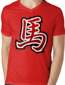 Chinese Zodiac Horse Sign - Year of The Horse Symbol Mens V-Neck T-Shirt