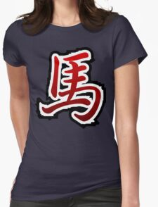 Chinese Zodiac Horse Sign - Year of The Horse Symbol T-Shirt