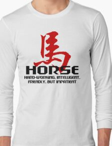 Chinese Zodiac Horse - Year of The Horse Long Sleeve T-Shirt