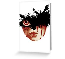The Monster Within Greeting Card