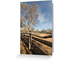 The yards at Barmah Greeting Card