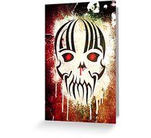 Bleeding Skull - Modern Skull T-Shirt Design with Blood and Grunge Texture Greeting Card